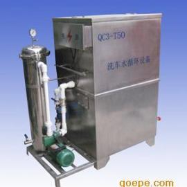 QC-03洗车循环水设备(50吨)