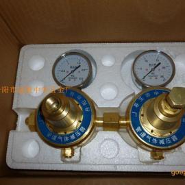 氧气减压器(双级双表)