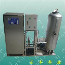 工业污水处理臭氧发生器