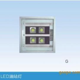 温州FCD-LED油站灯,大功率LED油站灯厂家