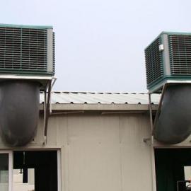 东阳冷风机-富阳水冷空调-瑞安节能空调-诸暨环保空调