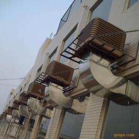 上虞工业节能空调-台州冷风机-桐乡环保空调-宁波水冷空调