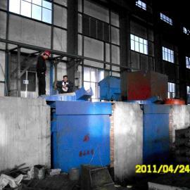 4吨中频炉