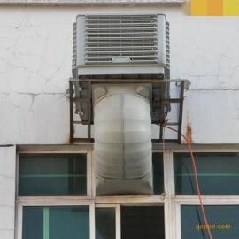 广州环保空调-广州水冷空调-广州冷风机-广州工业节能空调