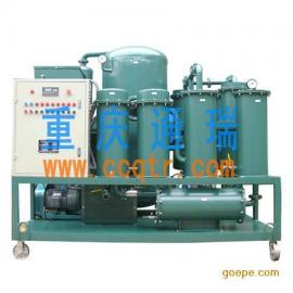 大流量液压系统用油真空液压油滤油机 6吨/小时
