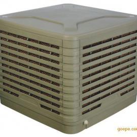 台山冷风机-中山环保空调-珠海水冷空调-揭阳凉风机