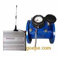 DN100-300光电直读远传水表