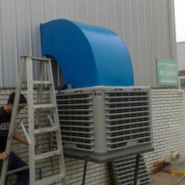 天津凉如意冷风机-天津车间冷风机-天津厂房冷风机