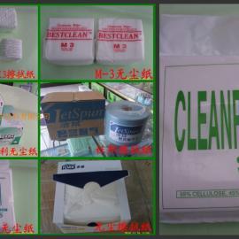 厂家直销无尘布广州无尘布生产厂家1009系列无尘布现货供应
