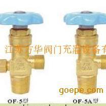 QF-5 QF-5A氧气瓶阀