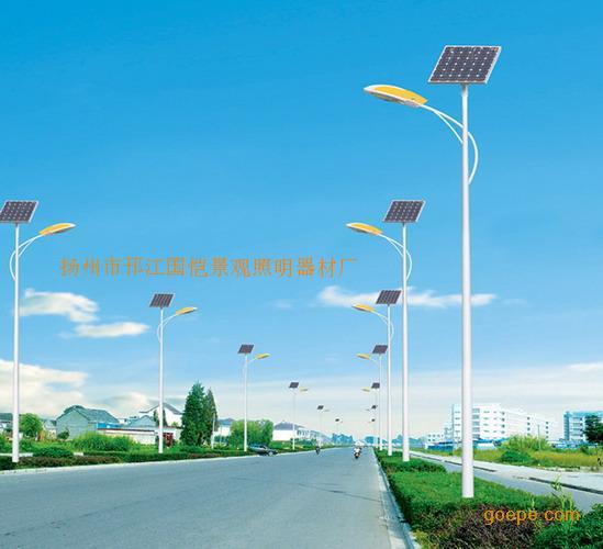 30瓦太阳能路灯扬州太阳能路灯太原太阳能路灯
