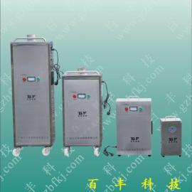 食品厂臭氧消毒设备 自动控制臭氧消毒机