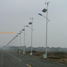 供应北京风光互补路灯/上海风光互补路灯