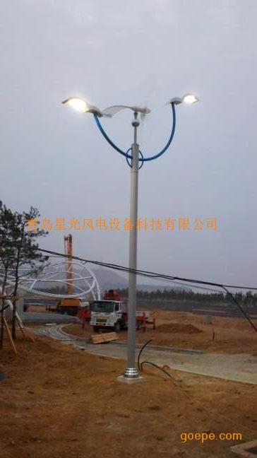 供应300w家用水平轴小型风力发电机