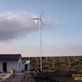 供应5000w家用水平轴风力发电机