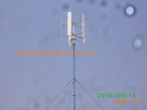 供应300w家用垂直轴风力发电机