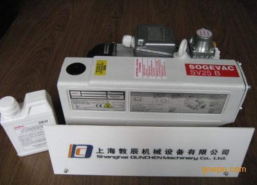 /SV65B/莱宝真空泵/进口真空泵/