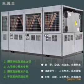 东莞三用空调热泵东莞三联供空调热水器东莞三联供空调