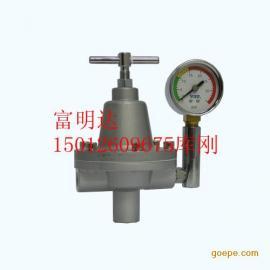 小流量油漆稳压器Ⅴ5分涂料稳压器¥固瑞克稳压器