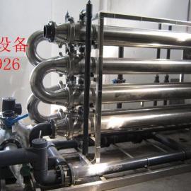 电子废水处理设备
