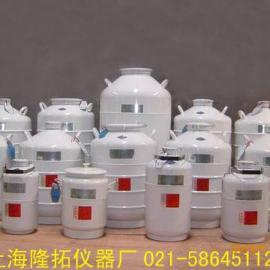 上海-YDS-35-200型液氮罐