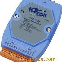 I-7522智能通讯控制器