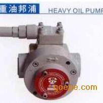 TK-3015,TK-3020,TK-3030油泵