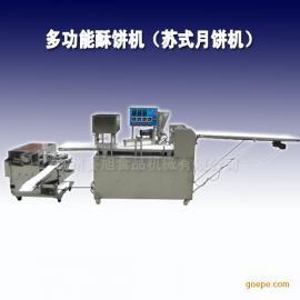 浙江全自动酥饼机,酥饼机厂家,酥饼机多少钱