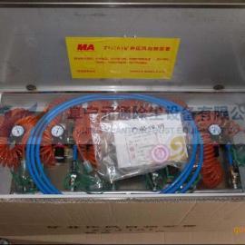 箱式压风自救器装置