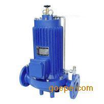 PBG40-100屏蔽式管道泵/屏蔽式离心泵/屏蔽泵