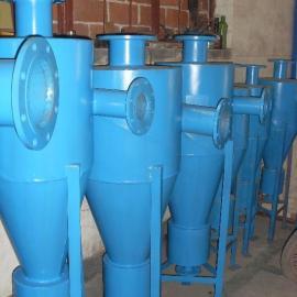 陕西高效旋流除砂器/圆柱形旋流除砂器价格