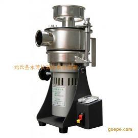 石家庄实验室仪器设备气流式超细微粉碎机
