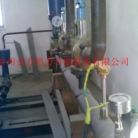 蒸汽减温减压器