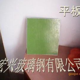 玻璃钢拉挤平板  冷却塔盖板
