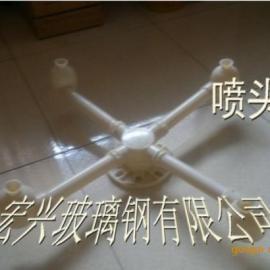 悬壶式喷雾喷头 悬壶式喷头生产厂家