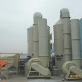 工业酸雾净化塔|高效酸雾净化塔