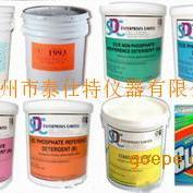 AATCC无磷标准洗衣粉(标准洗涤剂)/ISO标准皂粉