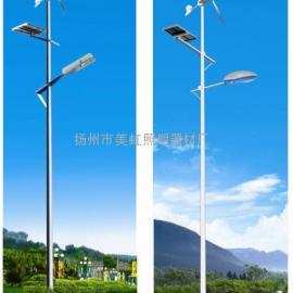 风光互补太阳能路灯价格