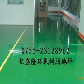 陈江防静电环氧树脂地坪