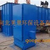 单机除尘器 单机袋式除尘器 单机收尘器