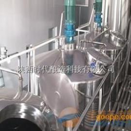 高效酿造石榴果醋生产线项目