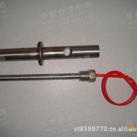 供应带护套单头电热管 柴油机加热管 发热棒 暖气片电热管发热棒
