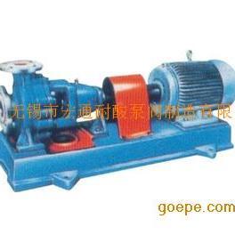 ICP型不锈钢泵304|316L离心泵单级单吸卧式化工泵