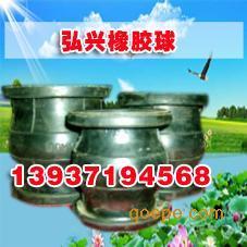 ※各种型号橡胶球 丁晴胶橡胶球生产厂家 过滤池