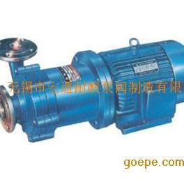 安全系数高CQ不锈钢泵磁力泵无锡宏通厂家直销优惠价