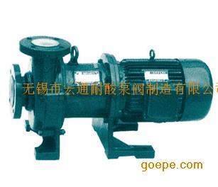 超强耐酸耐腐蚀CQB-F氟塑料磁力泵无锡宏通优质生产