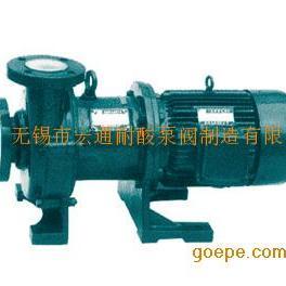 耐腐蚀磁力泵/CQB-F型氟塑料泵/磁力泵优质高效无泄漏泵