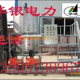 锅炉磷酸盐加药装置,加药设备,智能加氨装置