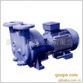 真空泵|高质量真空泵厂家
