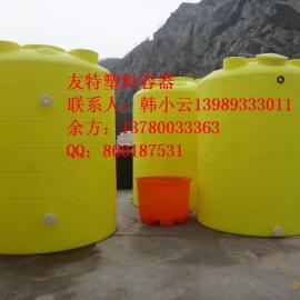 厂家直销陕西10吨双氧水储罐,10立方酸碱储罐